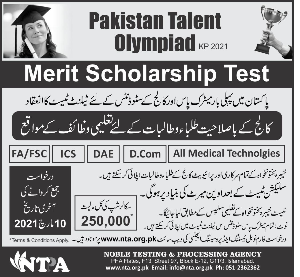 Pakistan Talent Olympiad KPK Merit Scholarship Test NTPA Result