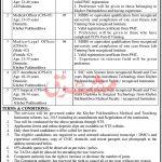 MTH Ayub Teaching Hospital Abbottabad Jobs NTS Roll No Slip