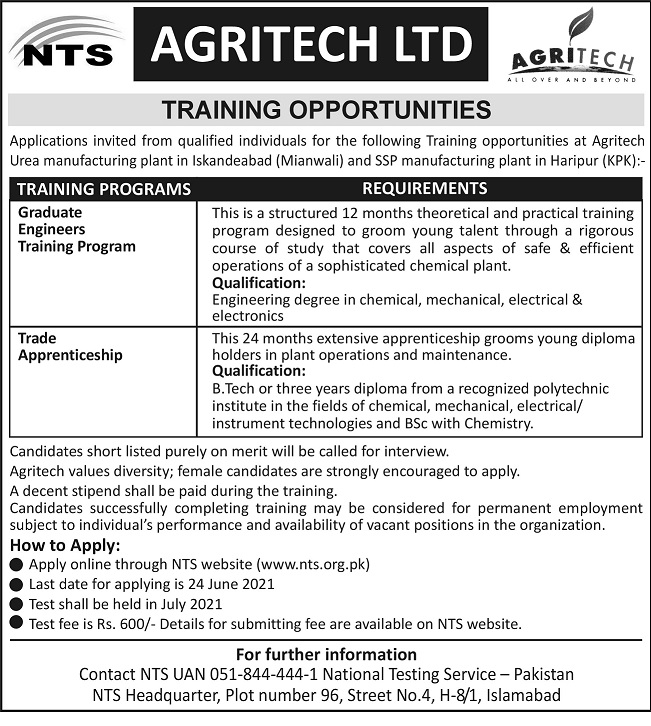 Agritech Ltd Training Opportunities 2021 NTS Test Roll No Slip