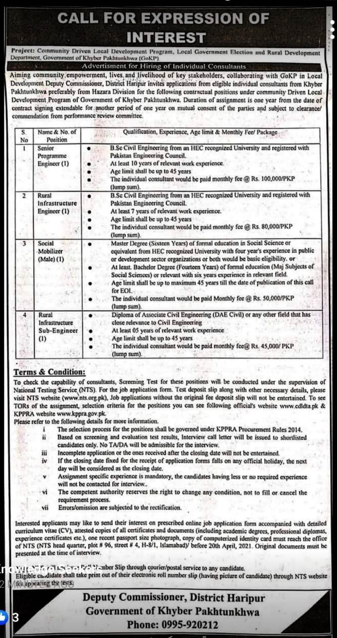 Deputy Commissioner Haripur CDLD Jobs NTS Answer Keys Result