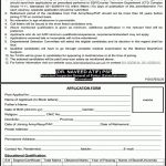 Islamabad Capital Territory Police ICT Jobs Today Government jobs in Islamabad