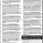 Assistant Executive Engineer Civil Jobs FPSC Roll No Slip Ministry of Kashmir Affairs & Gilgit Baltistan
