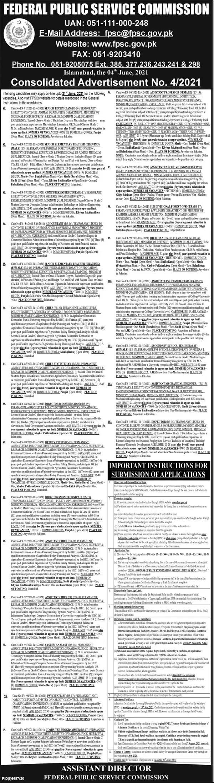 Assistant Executive Engineer Civil Jobs FPSC Roll No Slip