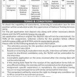 Deputy Commissioner Upper Dir CDLD Jobs NTS Result Sunday 27th June, 2021