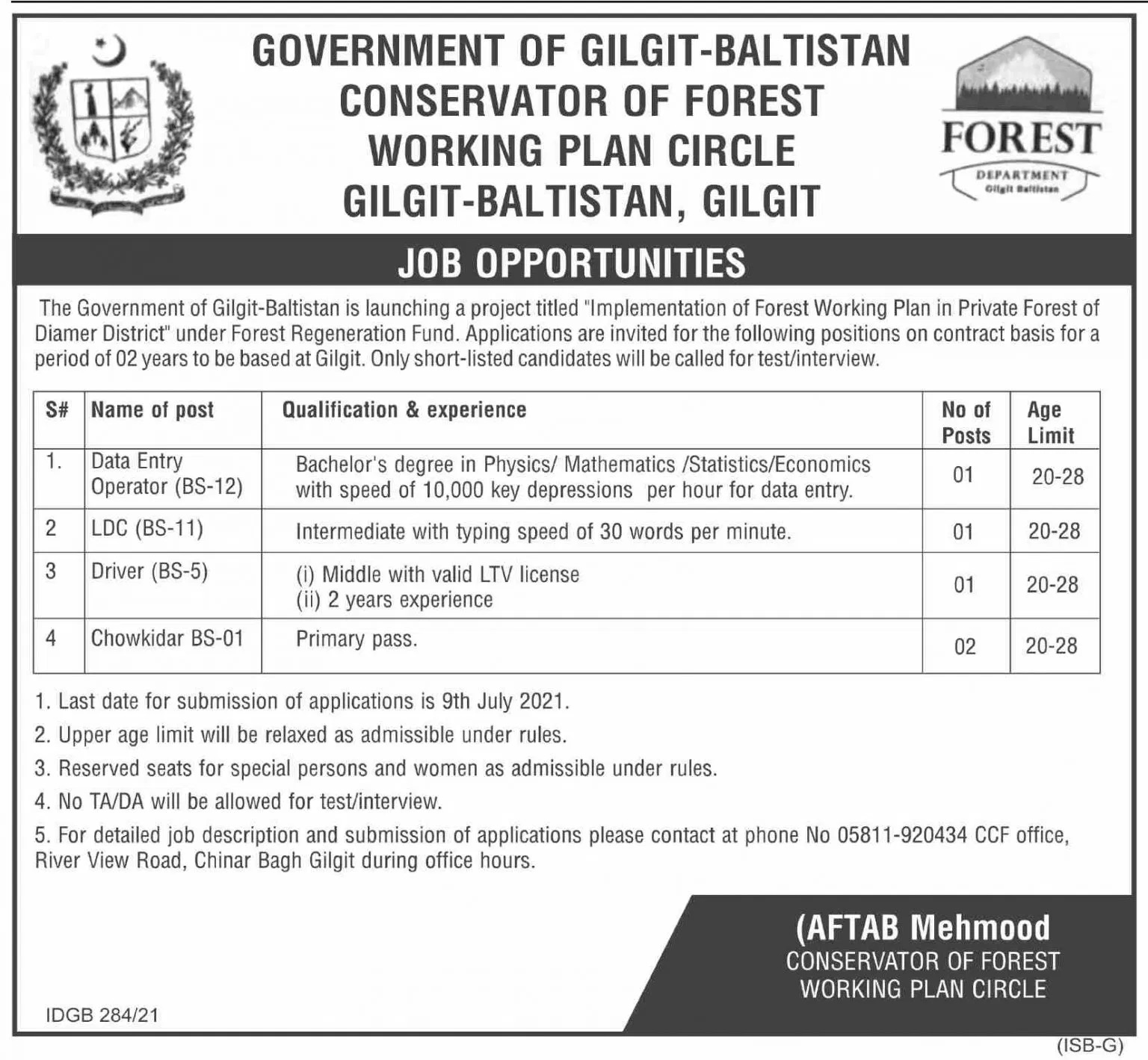 Today Latest Government Jobs in Pakistan-Forest Department Gilgit Baltistan