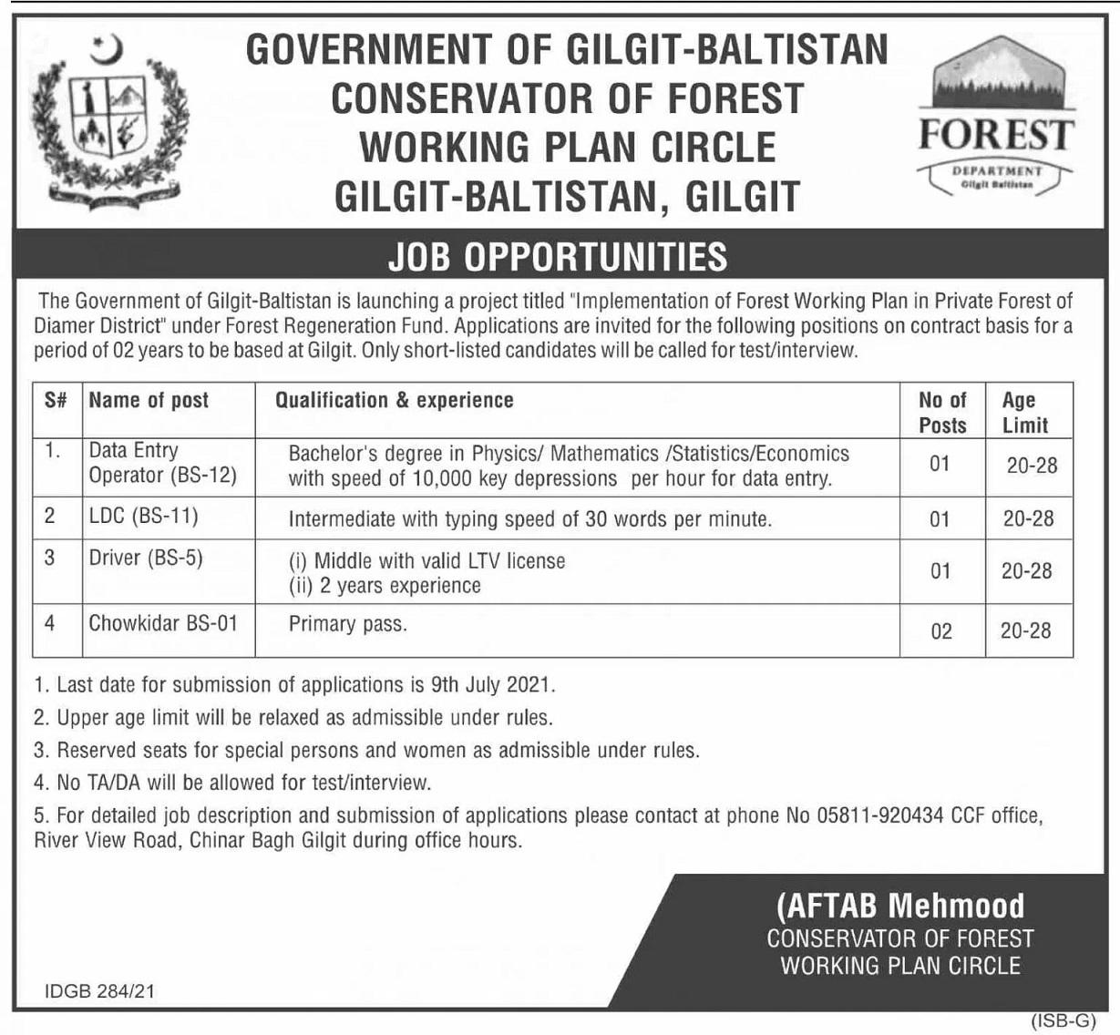 Forest Department Gilgit Baltistan Jobs Today Govt Jobs Gilgit Baltistan 2021