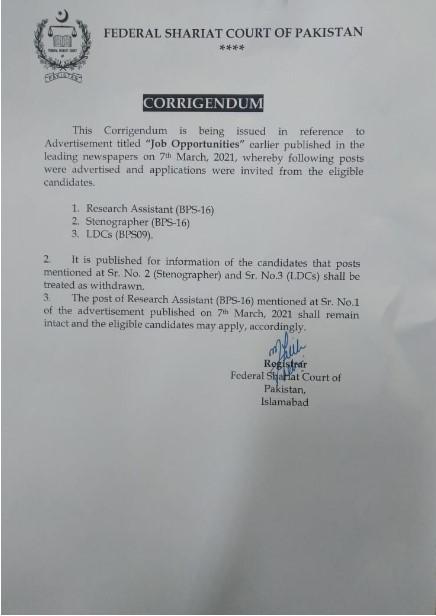 FSC Federal Shariat Court of Pakistan Jobs OTS Test Result