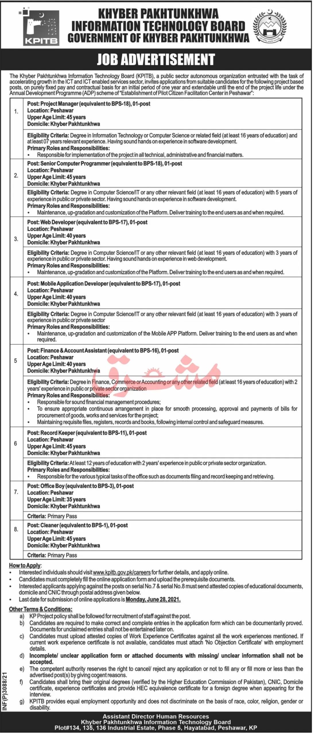 KPITB Khyber Pakhtunkhwa Information Technology Board Jobs