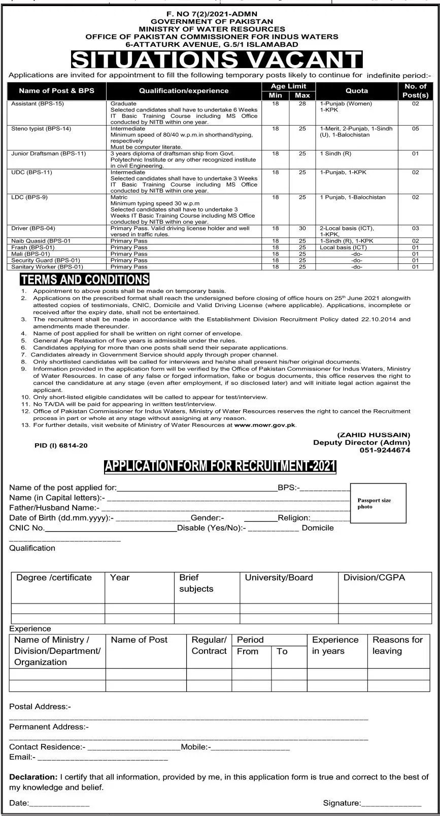 Ministry of Water Resources MOWR Jobs Test Date Interview Schedule