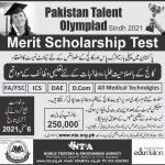 Pakistan Talent Olympiad Sindh Merit Scholarship 2021 NTPA Roll No Slip Intermediate Students