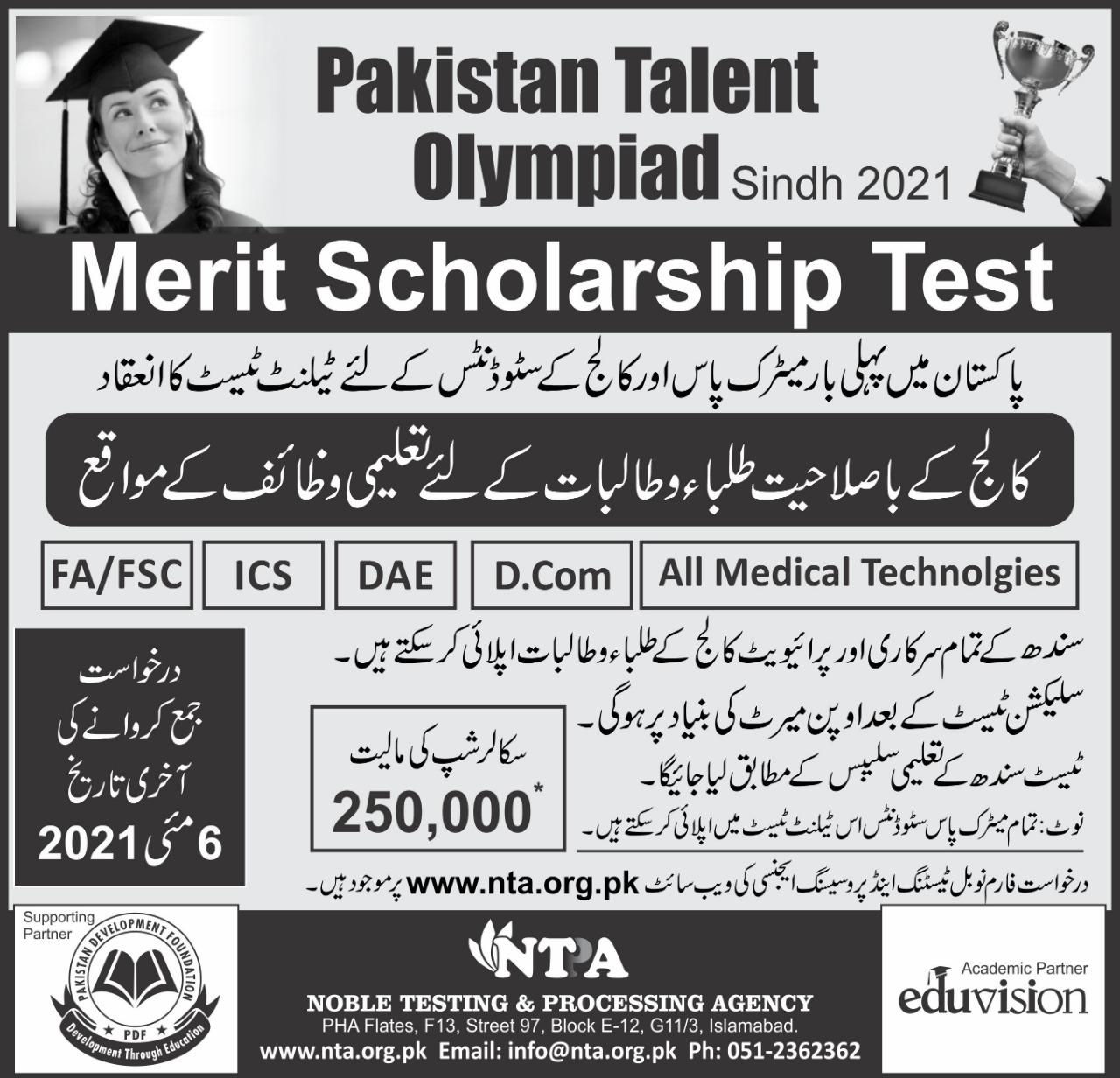 Pakistan Talent Olympiad Sindh Merit Scholarship 2021 NTPA Roll No Slip