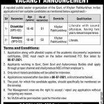 PO Box 727 GPO Peshawar Jobs Govt jobs in Peshawar Today 2021