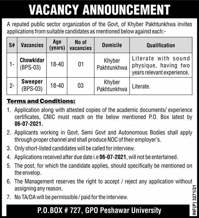 PO Box 727 GPO Peshawar Jobs
