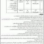 Border Military Police Jobs Rajanpur Jobs Today Driver jobs today Sindh 2021