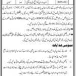 Sindh Irrigation Department Jobs Today 2021 Government Jobs in Karachi Today