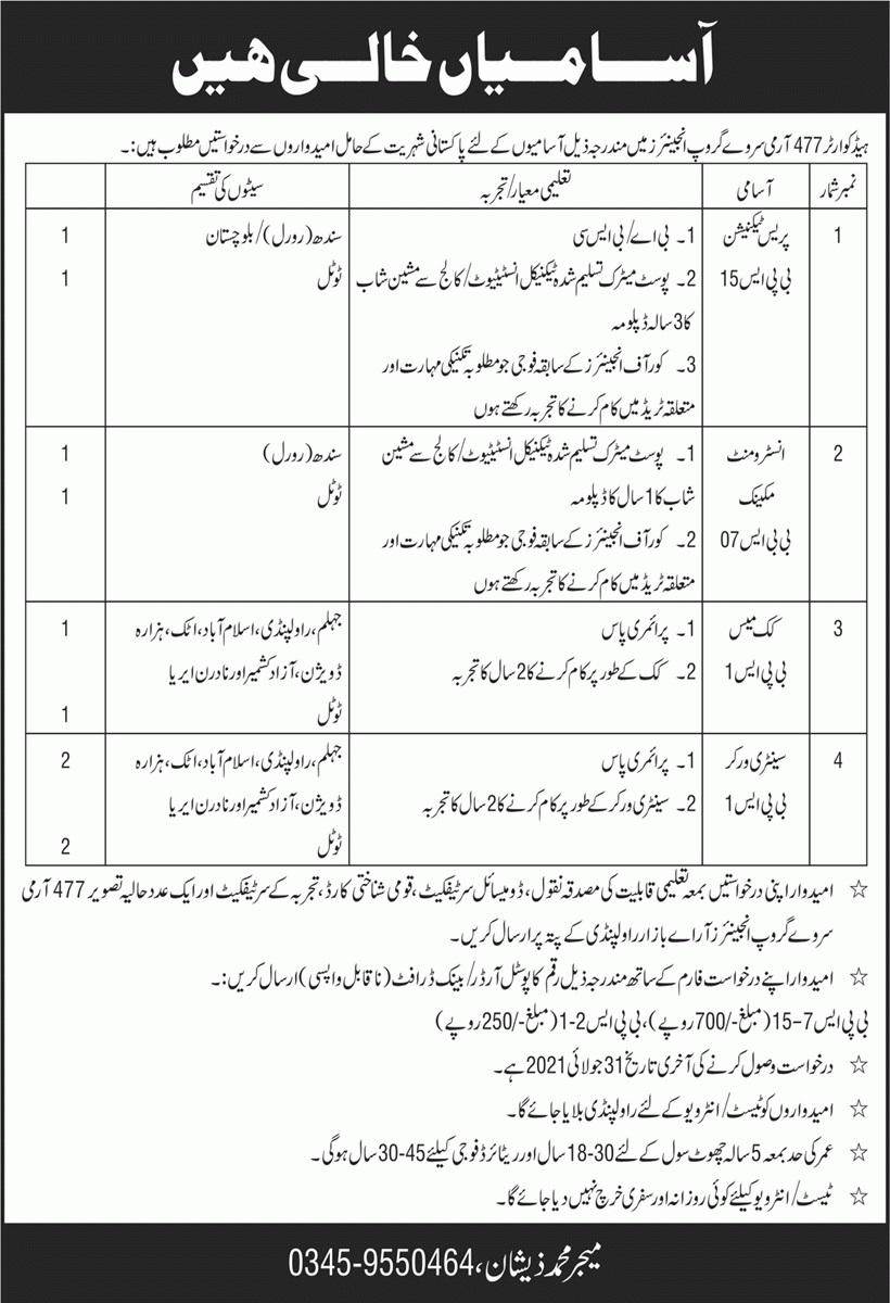 Latest Pak Army 477 Army Survey Group Engineers Rawalpindi Jobs