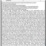 Divisional Forest Officer Swat Forest Division KPK Jobs ATS Roll No Slip