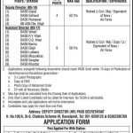 Today New Govt Jobs July 2021 MOD PASB Ministry of Defence Pakistan Armed Services Board