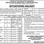 Sindh Irrigation Department Mirpur Mathelo Today Govt Jobs Sindh