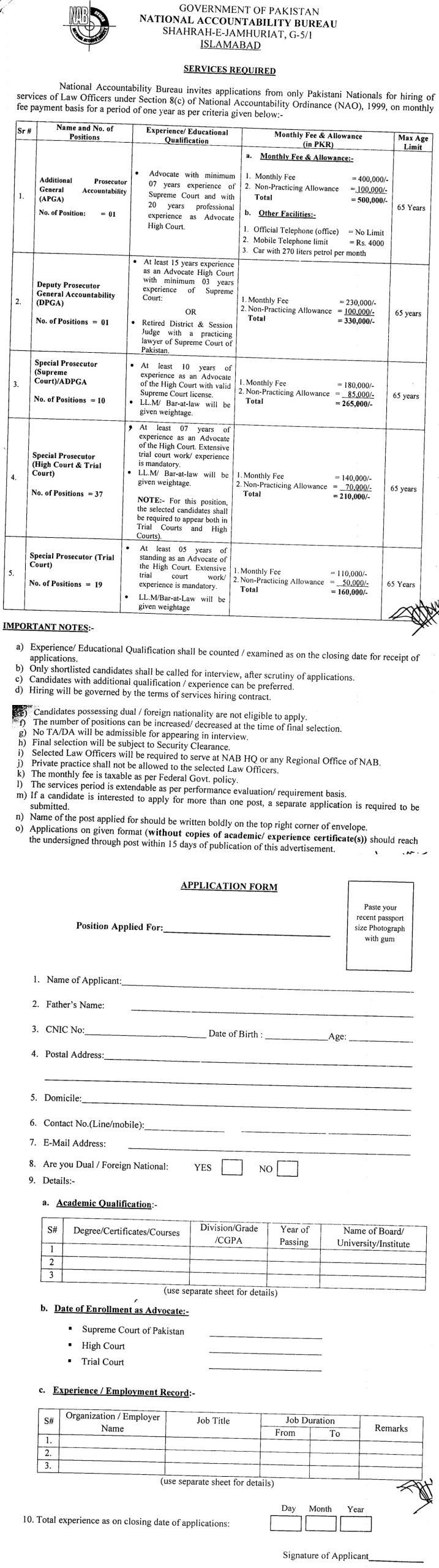 latest Govt jobs in Punjab Today 15 July 2021 NAB Jobs