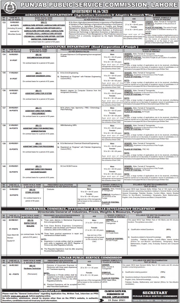 agriculture-officer-agriculture-department-jobs-ppsc-roll-no-slip