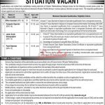 Directorate General Agriculture Extension KPK Jobs ATS Result