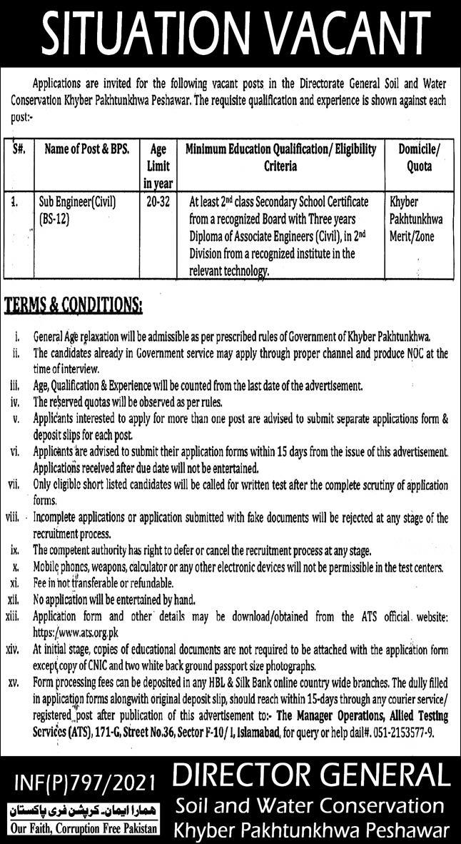 Directorate General Soil and Water Conservation Jobs ATS Result