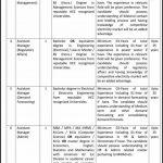 GEPCO Wapda Jobs 2021 Today Gujranwala Govt Jobs