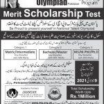 National Talent Olympiad Pakistan Merit Scholarship NTPA Roll No Slip 2021 Matric To PHD