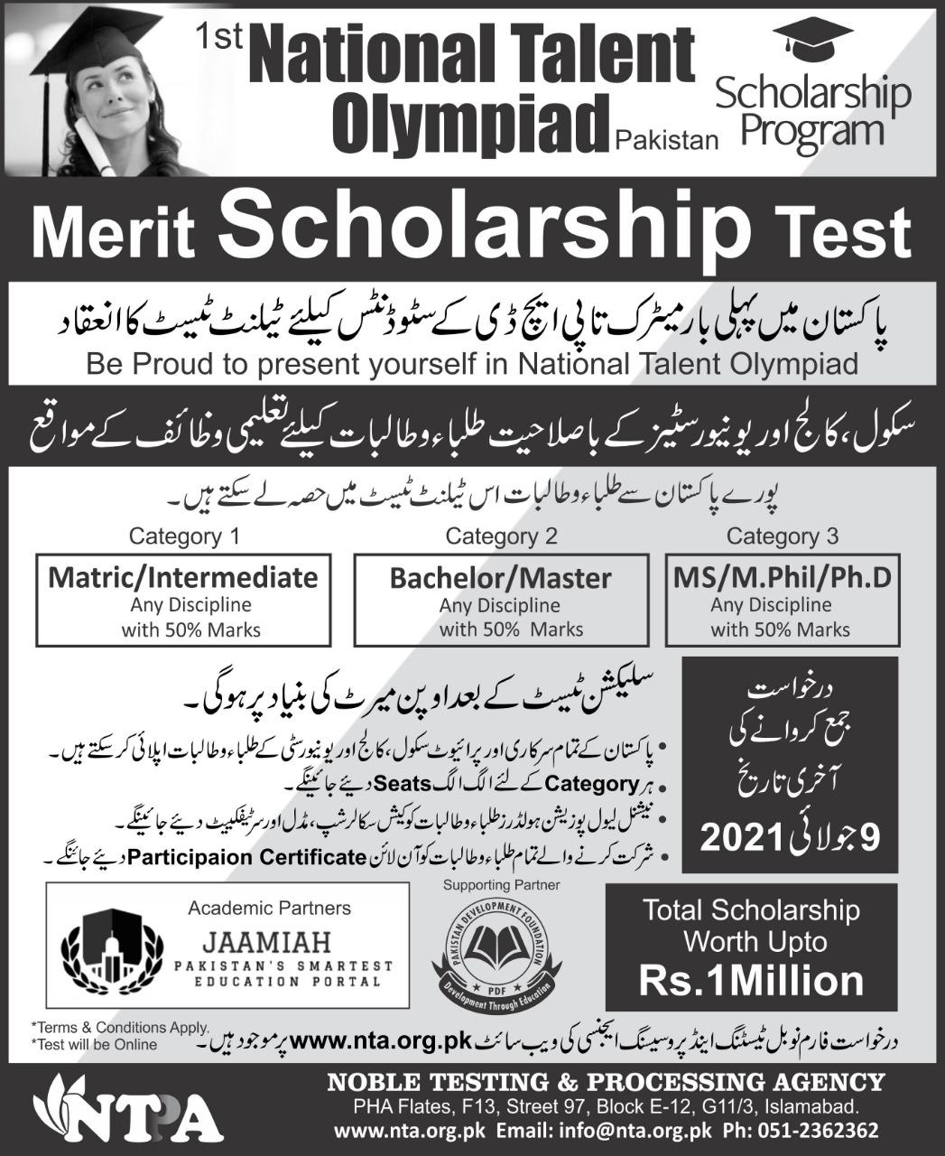 National Talent Olympiad Pakistan Merit Scholarship NTPA Roll No Slip