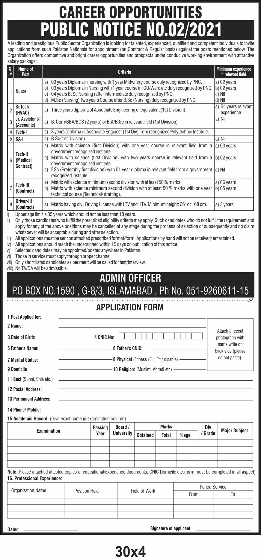 Atomic Energy PAEC Jobs 2021 Online Apply August 2021