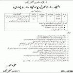 Revenue Department Taxila Jobs Latest Govt Jobs Taxila Today 2021