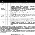 Federal Government Jobs 2021 Islamabad Pakistan Medical Commission PMC