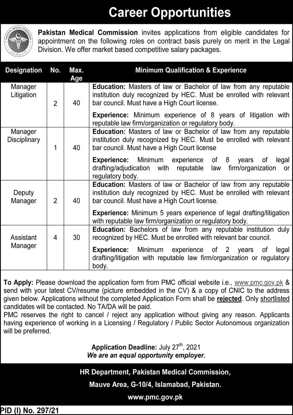 Federal Government Jobs 2021 Islamabad Pakistan Medical Commission PMC f