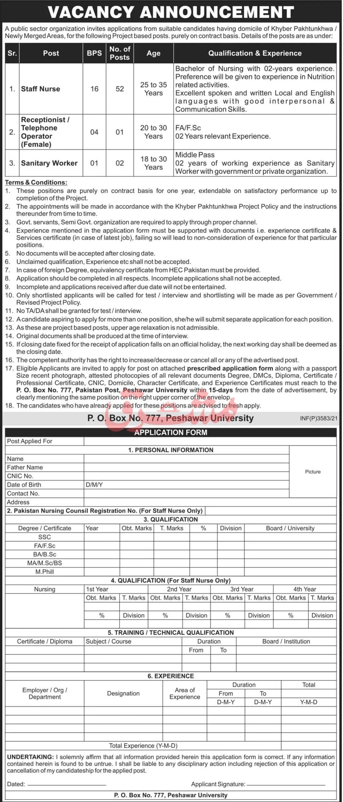 Govt Jobs in Peshawar Today 2021 PO Box No 777 Peshawar