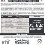 SAT Scholarship 2021 ETS Roll No Slip Eagle Testing Service
