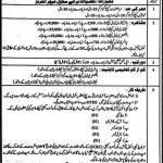 STI Punjab Schools Teacher Jobs in Punjab Today July 2021 Govt Jobs Today Pk
