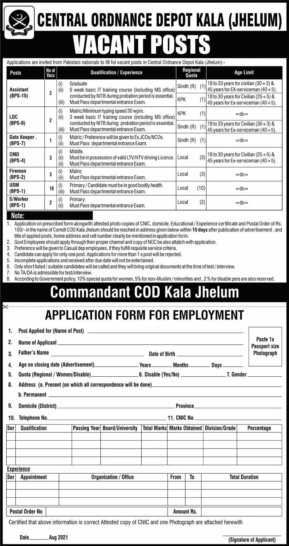 Government Jobs in Jhelum Today At Central Ordnance Depot COD Jhelum
