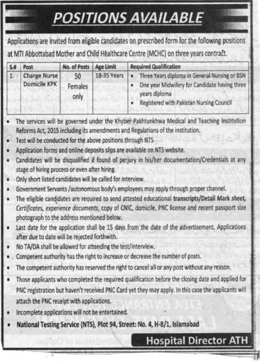 Ayub Teaching Hospital Abbottabad Jobs Charge Nurse NTS Roll No Slip