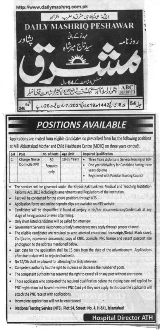 Ayub Teaching Hospital Abbottabad Charge Nurse Jobs NTS Results c