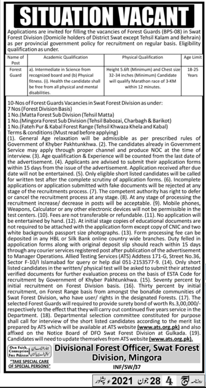 Divisional Forest Officer Swat Forest Guard Jobs ATS Physical Medical Result