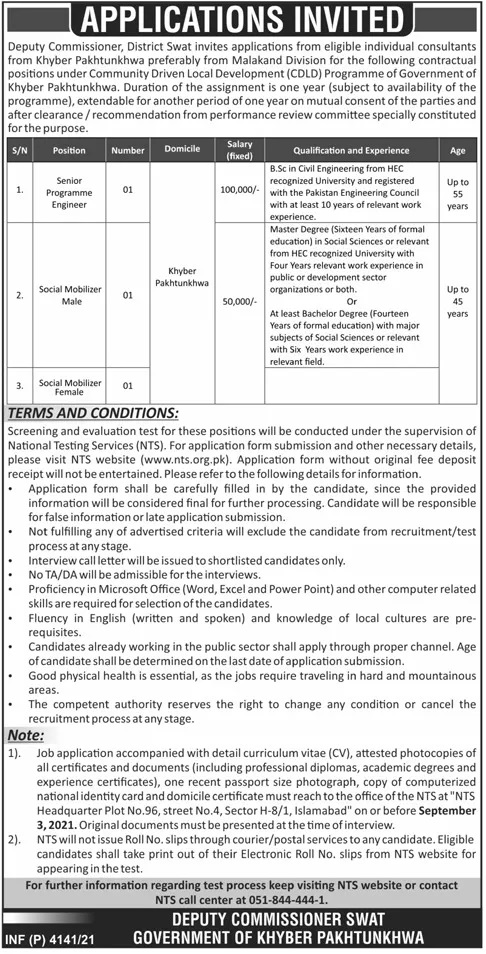 NTS New Jobs 2021 At DCO Deputy Commissioner Office Swat