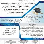 Junior Scholarship Program Phase I Session 2021 2022 STS Roll No Slip STSI