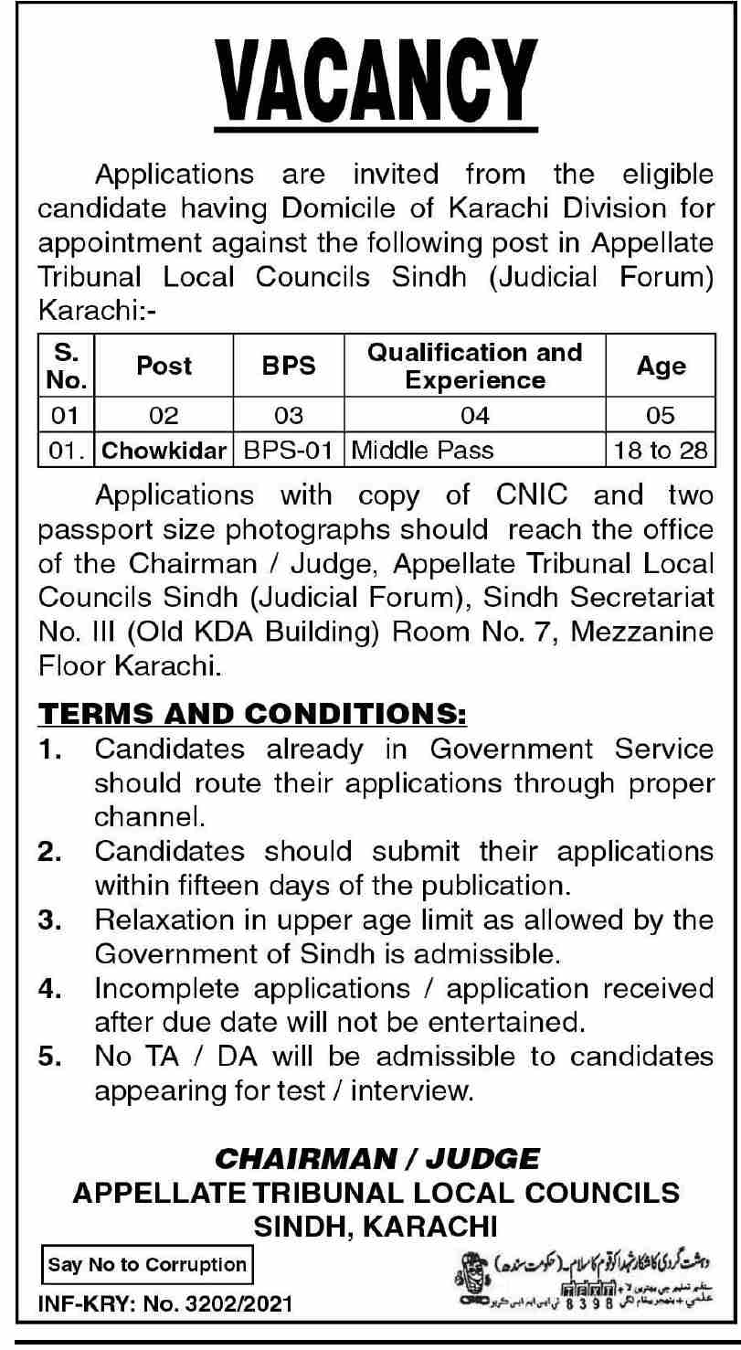 Govt jobs in Karachi 2021 For Matric At Appellate Tribunal Local Councils Sindh