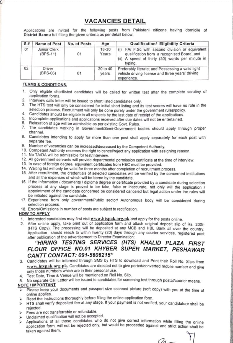 Conservator Wildlife Southern Circle Bannu Jobs HTS Roll No Slip