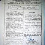 Central Police Office CPO Police Junior Clerk SPD 436 Jobs PTS Result Sukkur and Larkana Center