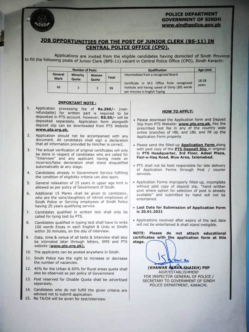 Central Police Office CPO Police Junior Clerk SPD 436 Jobs PTS Result