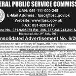 Inspector Inland Revenue FBR Jobs FPSC Roll No Slip