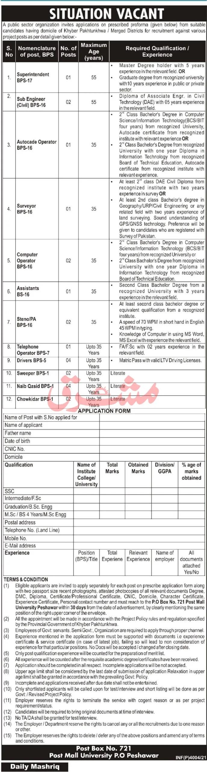KPK Government Jobs Today At Public Sector Organization PO Box 721