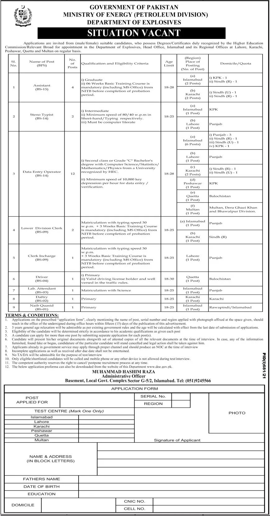 Latest Govt Jobs in Pakistan At Ministry of Energy Petroleum Division August 2021 h